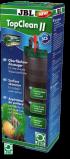 JBL TopClean II - Поверхностный скиммер для аквариумов. (JBL6019600)